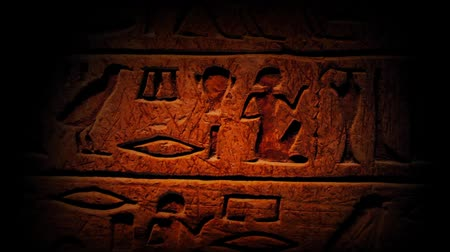 egyiptomi : Pan Across Ancient Egyptian Hieroglyphics