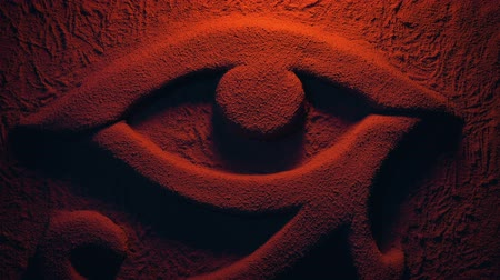 nílus : Eye Of Ra Wall Carving In Firelight