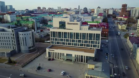 sheraton : 2017 04: The cultural center of Ufa city. Aerial view of Sheraton hotel