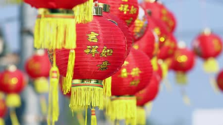 nimet : Chinese new year lanterns in chinatown ,blessing text mean have wealth and happy Stok Video