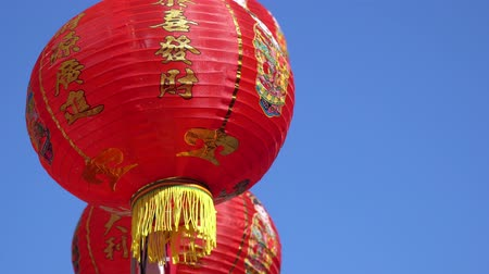 hong kong : Chinese new year lanterns in chinatown ,blessing text mean have wealth and happy Stock Footage