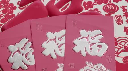 queda : Chinese New year Red Envelopes,Packets or Hong bao(mandarin) ,blessing text meaning lucky and success