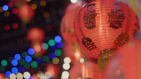 Chinese new year lanterns in chinatown ,blessing text mean have wealth and happiness Stock Footage