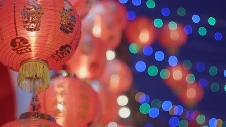 nimet : Chinese new year lanterns in chinatown ,blessing text mean have wealth and happiness Stok Video