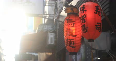 new town : Lantern including Chinese characters in Taipei handheld