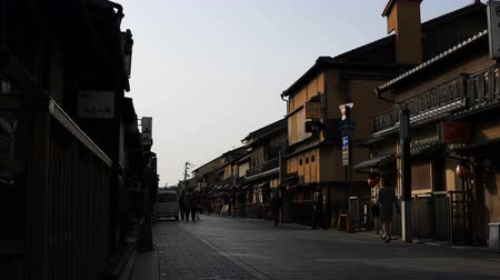 múlt : Old fashioned street at traditional downtown in Gion Kyoto