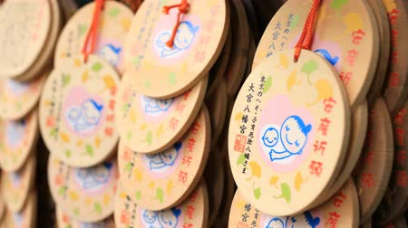 shinto : Votive tablets at Oomiya hachiman shrine in Tokyo Stock Footage
