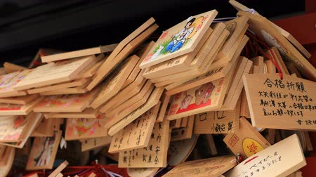 shinto : Votive tablets at Kanda myojin shrine in Tokyo