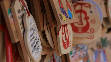 神社 : Votive tablets at Hie shrine in Tokyo