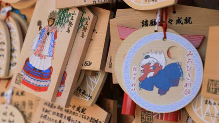 religions : Votive tablets at Hie shrine in Tokyo