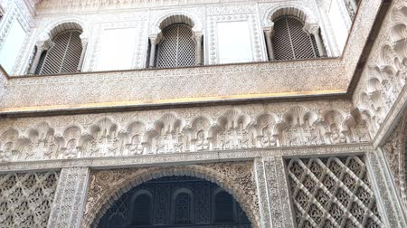 mudejar : View of real Alcazar palace in Seville, Spain