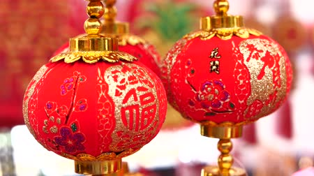 lunar : Chinese new year lantern, close up