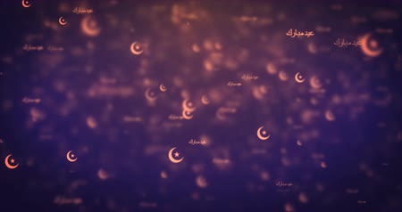 cami : Loopable animation modern moving orange eid mubarak icons background.