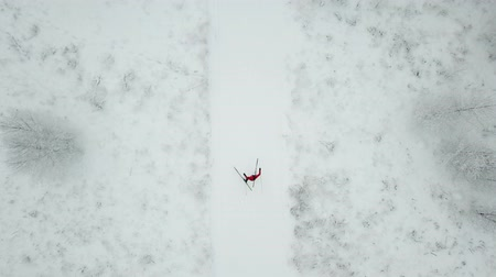 Training of skier. Top view of the GABO track, Moscow region