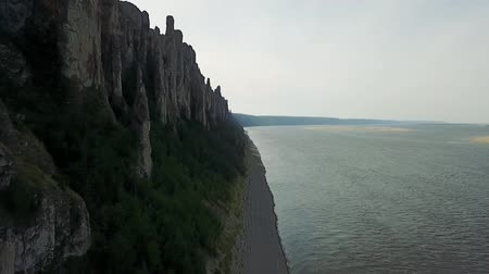 Lena Pillars. Natural rock formation along the banks of the Lena River in far eastern Siberia. The pillars are 300 metres high, and were formed in some of the Cambrian period sea-basins.