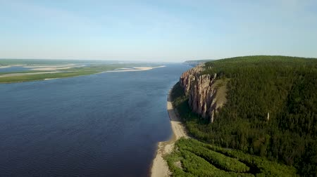 Lena Pillars. Natural rock formation along the banks of the Lena River in far eastern Siberia. The pillars are 150�300 metres high, and were formed in some of the Cambrian period sea-basins.