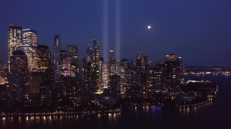 freedom tower : Drone footage with slow approach of New York City skyline on September 11.