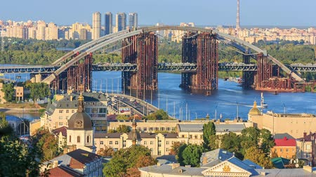 Украина : View of the city of Kiev, Ukraine