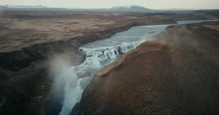 gullfoss : Aerial view of the beautiful landscape of the famous touristic place in Iceland. Waterfall Gullfoss in the crevice.