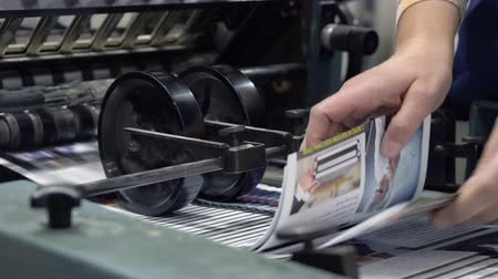 impressão digital : close up conveyor belt in a printing press