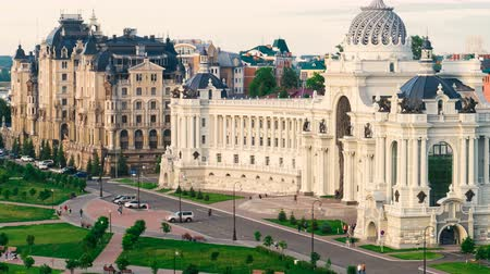 volga region : Palace of Farmers in Kazan - Building of the Ministry of agriculture and food, Republic of Tatarstan, Russia
