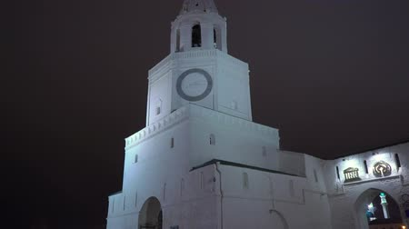 white tower of the Kazan Kremlin at night. Kazan city, Tatarstan, Russia Dostupné videozáznamy