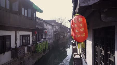 lunar : Chinese paper lantern swinging in the wind in the old town of Nanxiang and foreshadows the beginning of the new year