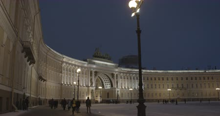 Hermitage Museum buildings at night