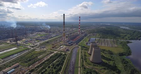 surový : Aerial view of power plant facility