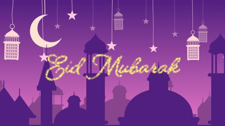 hilâl : Digitally generated animation of a gold glitter Eid Mubarak greeting with a purple background of mosque silhouettes and lanterns hanging with the stars and crescent moon in white
