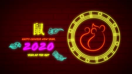 mille : Animation of the words Happy Chinese New Year 2020 Year of the Rat, written in pink, red and yellow neon letters with a red neon rat in a spinning yellow neon ring on a dark brick wall background 4k