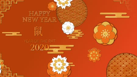 lunar new year : Animation of the words Happy New Year 2020, written in yellow letters with moving yellow, orange and white flowers and patterns on an orange background