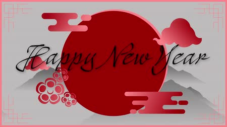 cny : Animation of the words Happy New Year, written in black letters with a red circle, cloud and flower patterns on a grey background with moving grey mountain peaks Stock Footage