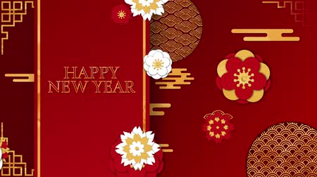 lunar new year : Animation of the words Happy New Year, written in gold letters on a red vertical banner with moving red, yellow and white flowers and patterns on a red background