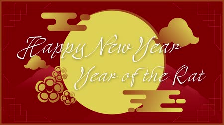 lunar new year : Animation of the words Happy New Year, Year of the Rat, written in white letters with a yellow circle, cloud and flower patterns on a red background with moving red mountain peaks Stock Footage