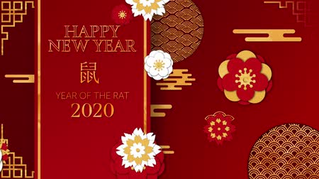 lunar new year : Animation of the words Happy New Year, Year of the Rat, 2020, written in gold letters on a red vertical banner with moving red, white and yellow flowers and patterns on a red background