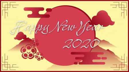 lunar new year : Animation of the words Happy New Year 2020, written in white letters with a red circle, cloud and flower patterns on a yellow background with moving red mountain peaks