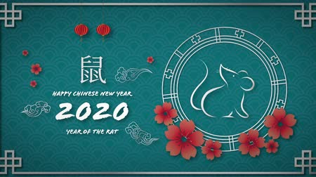 lunar new year : Animation of the words Happy Chinese New Year 2020 Year of the Rat, written in white letters with a white rat in a spinning ring and turning red flowers, with red lanterns and moving white cloud shapes on a blue patterened background 4k