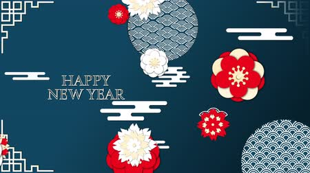 lunar new year : Animation of the words Happy New Year, written in white letters with moving red, white and yellow flowers and patterns on a blue background