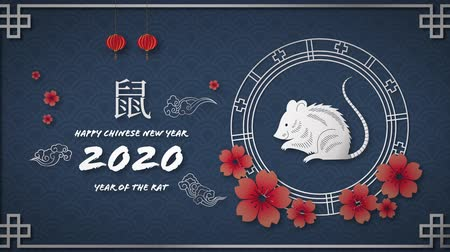 desenli : Animation of the words Happy Chinese New Year 2020 Year of the Rat, written in white letters with a white rat in a spinning ring with turning red flowers, moving red lanterns and white cloud shapes on a dark blue patterned background 4k