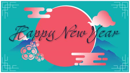 lunar new year : Animation of the words Happy New Year, written in black letters with a pink circle, clouds and patterns on a blue background with moving blue mountain peaks