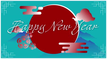 lunar new year : Animation of the words Happy New Year, written in white letters with a red circle, clouds and patterns on a blue background with moving blue mountain peaks