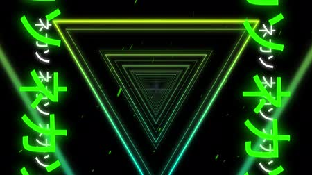 triângulo : Animation of yellow and green glowing pulsating triangles moving in seamless loop in hypnotic motion with glowing green Asian Chinese writing on both sides on black background. Video game screen colour and pattern motion in repetition concept digitally ge