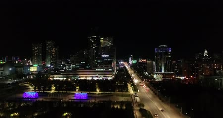 небоскреб : Astana, Kazakhstan - October 8, 2018: Video of the the city of Almaty, Kazakhstan. Aerial night.