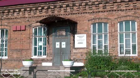 paley : Alapaevsk, Russia - 17 July 2012: Museum of Remembrance of Representatives of Russian Imperial House. There were relatives of Emperor Nicholas II great princes of Romanovs before their execution.
