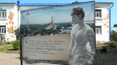 governor : Alapaevsk, Russia - 17 July 2012: Poster with a photo of Elizabeth Feodorovna Romanova near monastery. Museum of Remembrance of Representatives of Russian Imperial House. Stock Footage