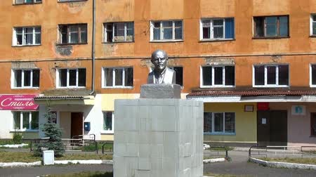 governor : Alapaevsk, Russia - 17 July 2012: Monument to Vladimir Lenin. The bust of VI Lenin is one of the monuments to the leader of the 1917 revolution in the Urals.