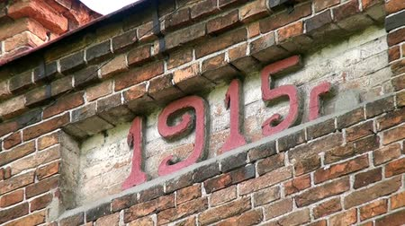 paley : Alapaevsk, Russia - 17 July 2012: Building was built in 1915. Historical religious place of Remembrance of Representatives of Russian Imperial House.