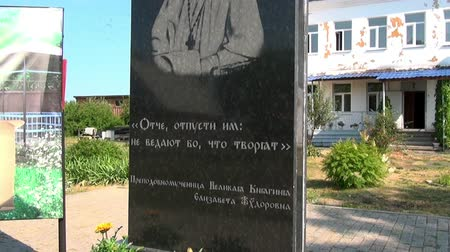 governor : Alapaevsk, Russia - 17 July 2012: Monument to Elizabeth Fedorovna Romanova. Memorial is in courtyard of house where relatives of Emperor Nicholas II lived before their execution. Historical place.