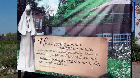 elisabeth : Alapaevsk, Russia - 17 July 2012: Poster with a photo of Elizabeth Feodorovna Romanova near monastery. Museum of Remembrance of Representatives of Russian Imperial House. Stock Footage